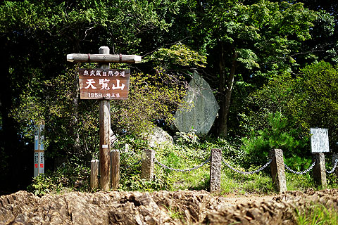 yamanosusume-14.jpg