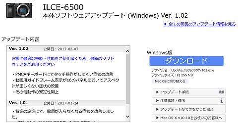 6500-Update-04.jpg