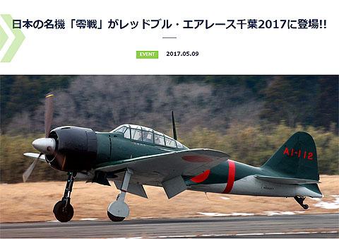 AirRace-02.jpg