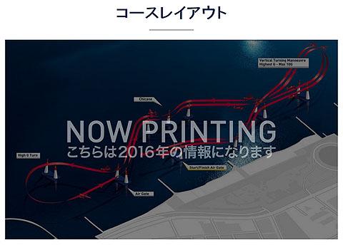 AirRace-04.jpg