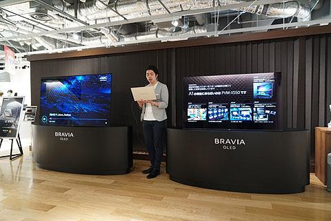 BRAVIA-A1-03.jpg