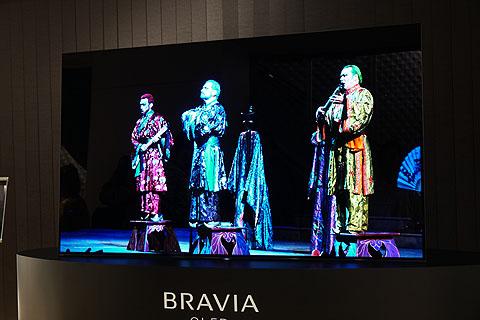 BRAVIA-A1-11.jpg
