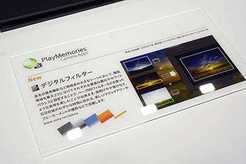 CPplus-19.jpg