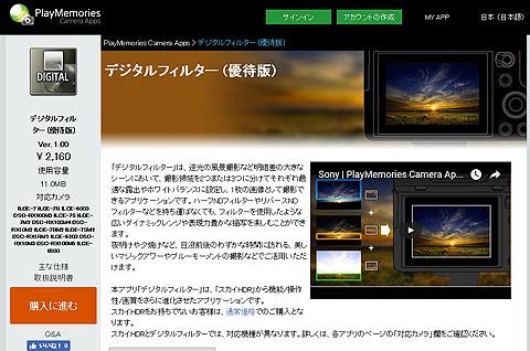 CameraApps-02.jpg