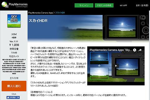 CameraApps-03.jpg