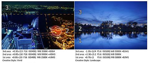 CameraApps-05.jpg