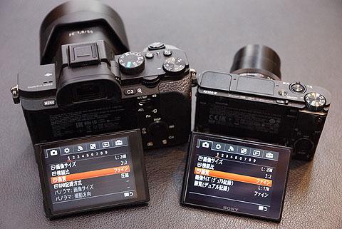 DSC-RX100-cpn09.jpg