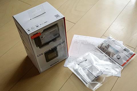FDR-X3000R-01.jpg