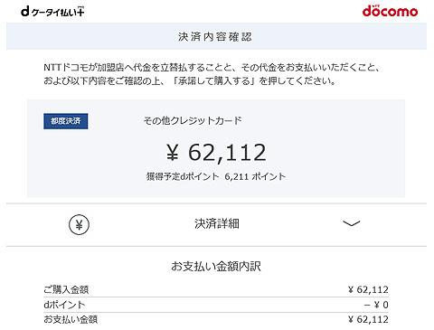 FDR-X3000R04.jpg