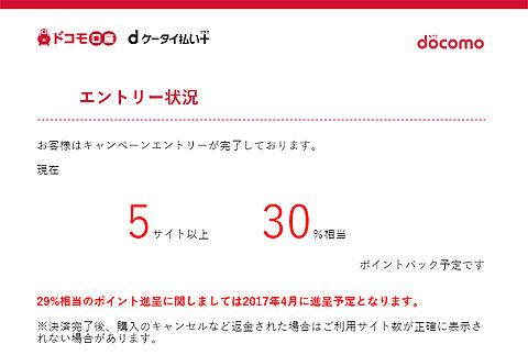 FDR-X3000R06.jpg