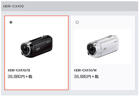 HDR-CX470-01.jpg