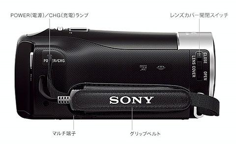HDR-CX470-05.jpg