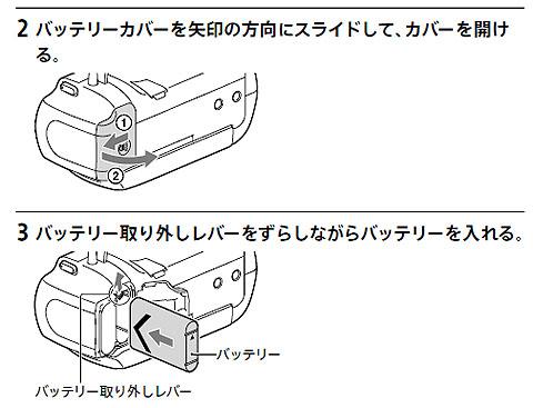 HDR-CX470-07.jpg