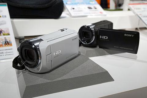 HDR-CX470-11.jpg