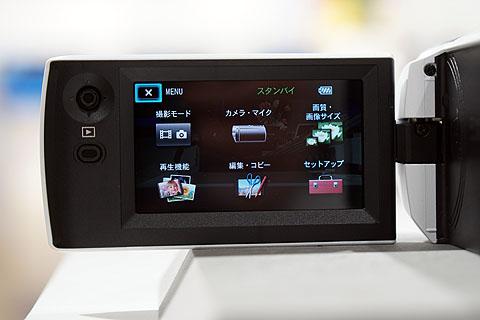 HDR-CX470-19.jpg