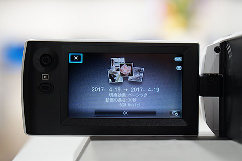HDR-CX470-23.jpg