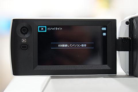 HDR-CX470-25.jpg