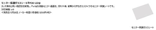 ILCE-9-07.jpg
