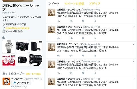 MESH-09.jpg