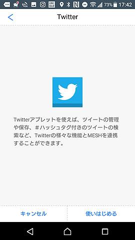 MESH-App-03.jpg