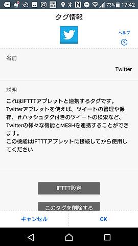 MESH-App-04.jpg