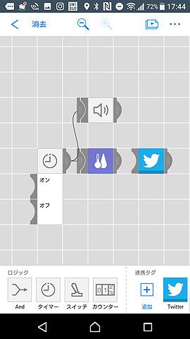 MESH-App-07.jpg