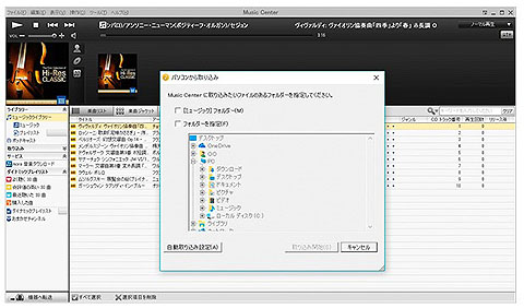 MusicCenter-03.jpg