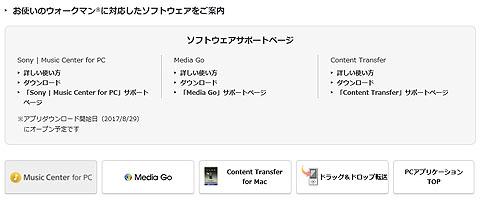 MusicCenter-04.jpg