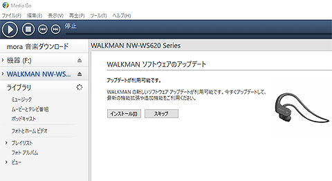 NW-WS623-08.jpg