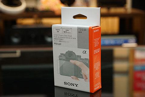 PCK-LG1-01.jpg