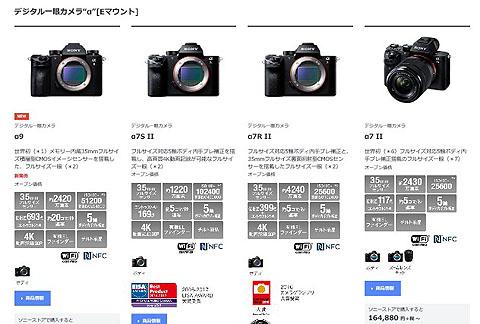 PCK-LG1-06.jpg