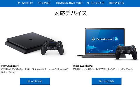 PS3-02.jpg