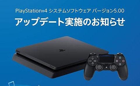 PS4-01.jpg