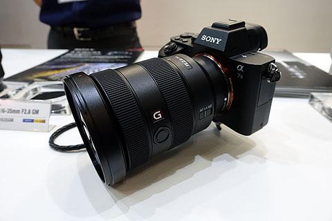 PhotoNext-11.jpg
