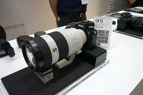 PhotoNext-16.jpg
