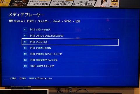PlayStation4Pro-01.jpg