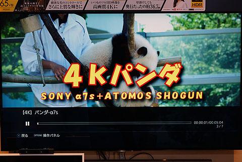PlayStation4Pro-02.jpg
