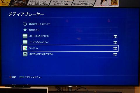 PlayStation4Pro-03.jpg