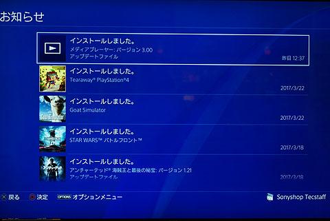 PlayStation4Pro-04.jpg