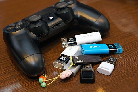 PlayStation4Pro-05.jpg