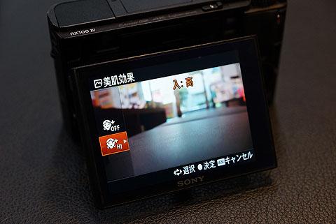 RX100-04.jpg
