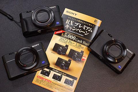RX100-05.jpg