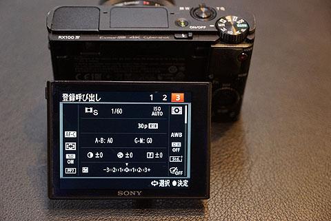 RX100-10.jpg