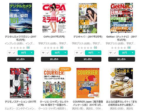 ReaderStore-04.jpg