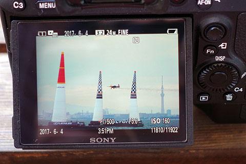 Redbull-Airrace-25.jpg