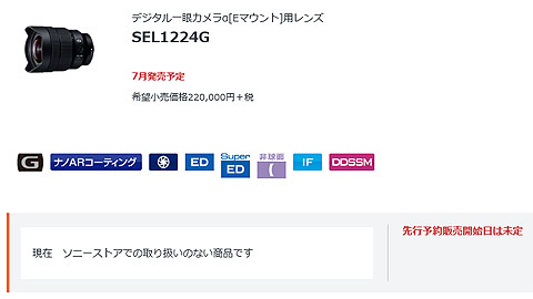 SEL1635GM-02.jpg