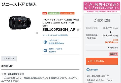 STF-01.jpg