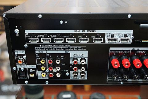 STR-DN1080-07.jpg