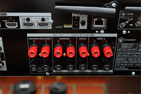STR-DN1080-08.jpg
