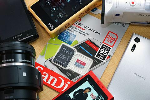 SanDisk-256GB-01.jpg